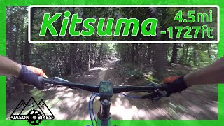 Riding the Kitsuma Trail As Part of The Full Loop