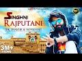 Dk Thakur : Singhni Rajputani I Monu fauji I  New Haryanvi Song 2020 I New Rajputana Song 2020