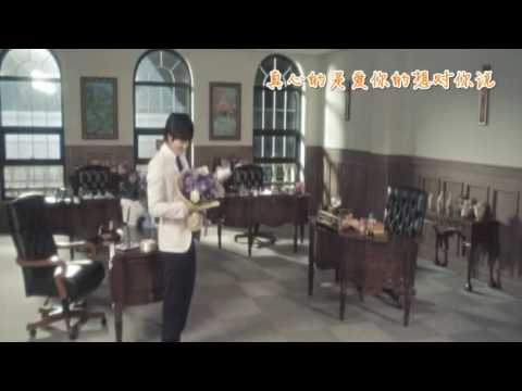 Boys over flowers ( So Yi Jung & Chu Ga Eul Special Edition -Chinese Sub )