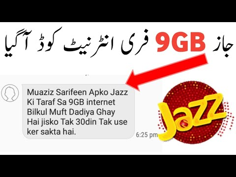 Mobilink jazz free internet new code 2019 || jazz free net trick
