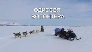 Снегоход ВЕКТОР на Камчатке