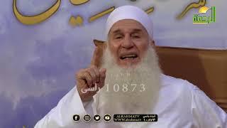 منزلة التذكر | برنامج مدارج السالكين | مع فضيلة الشيخ المربي محمد حسين يعقوب