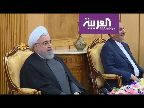 العرب اليوم - شاهد: العقوبات الأميركية دمّرت الاقتصاد الإيراني