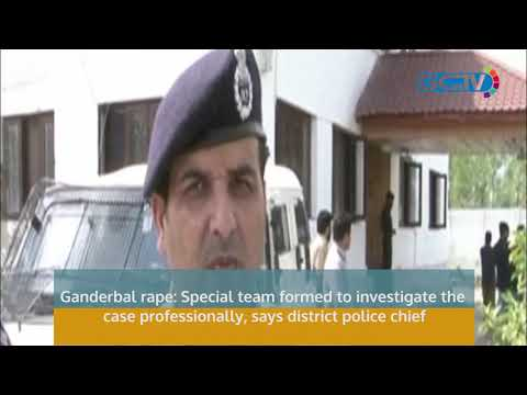 Special team formed to investigate Ganderbal rape case: District police chief