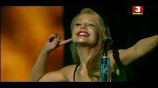 Тина Кароль - Сдаться ты всегда успеешь ( Минск)