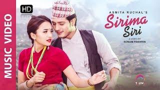 Sirima Siri   New Modern Song 2018 By Prakash Silwal & Jina Rasaily    Ft. Puspall/Alisha