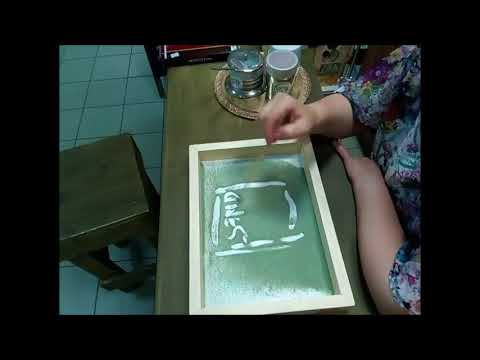 Sandbox - настольная песочница (sэndbox)