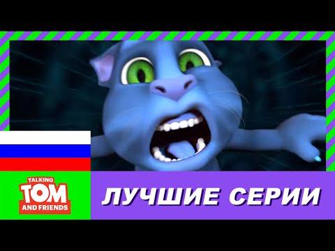 Свечной график рубля