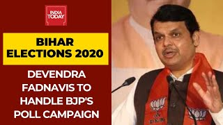 Devendra Fadnavis To Handle BJP Poll Campaign In Bihar, First Big National Role For Ex-Maha CM  IMAGES, GIF, ANIMATED GIF, WALLPAPER, STICKER FOR WHATSAPP & FACEBOOK