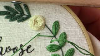 Floral Name Embroidery Hoop - Video 6, Satin Stitch Rounded Leaves