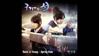 [ENG] Spring Rain (봄비) - Baek Ji Young (백지영) (Gu Family Book OST)