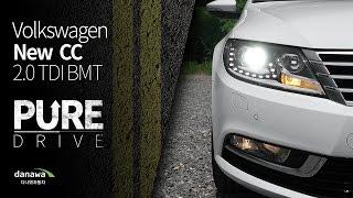 [퓨어 드라이브] 2015 Volkswagen New CC 2.0 TDI BMT