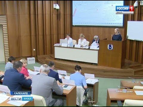 В правительстве Ямала прошло заседание комиссии по делам несовершеннолетних