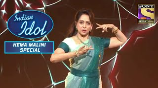 Bharatanatyam पर Hema जी ने कीया Perform | Indian Idol Season 12 | Bollywood Mix Performances