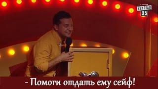 Редкий случай - смешное знакомство с выступающим! СТЕНДАП от белоруса | Рассмеши комика ЛУЧШЕЕ