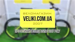 Обзор велосипеда Orbea Mx 27 30 (2018)