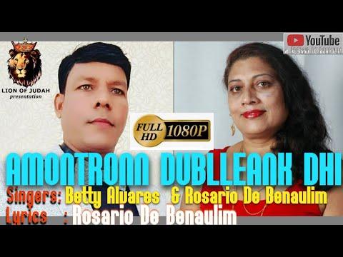 Avoi duet by Betty Alvares and Gladston Alvares - Rosario De