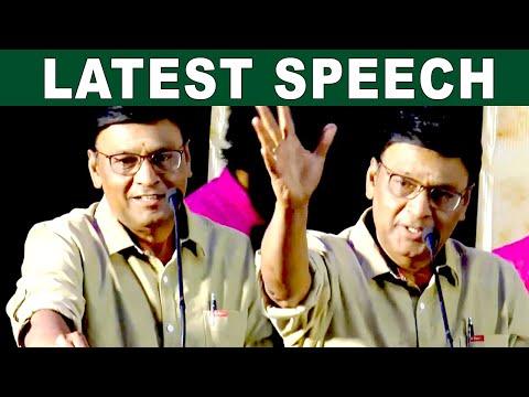 Director Bhagyaraj Speech | Naan Avalai Sandhitha Pothu Audio Launch | Santhosh Prathap