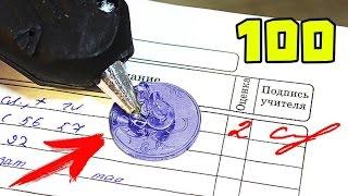 100 ЛАЙФХАКОВ ДЛЯ ШКОЛЫ / ШКОЛЬНЫЕ ЛАЙФХАКИ + КОНКУРС