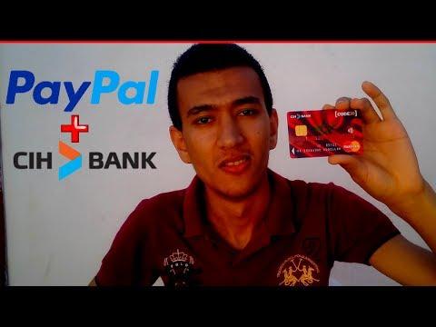 ربط بطاقة CIH Bank مع Paypal بتفصيل