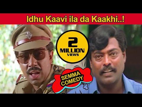 Download Sathyaraj Nakkal Comedy Manivannan Senthil R Sunderrajan Tamil Super Comedy