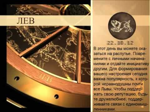 Овен гороскоп в 2016