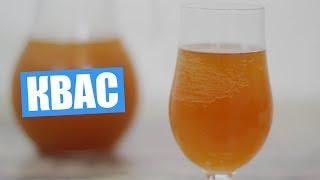 Рецепт домашнего  кваса на меду с изюмом / Рецепты и Реальность / Вып. 259
