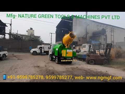 Truck Mounted NG Fogger/Anti Smoke (Fogg Mist Cannon) Machine