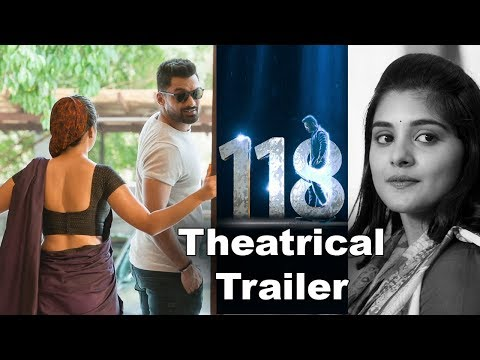 118-movie-theatrical-trailer