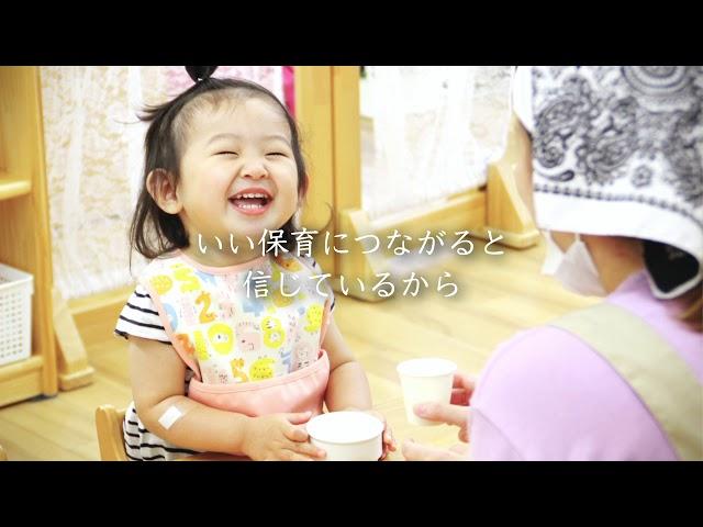 【社会福祉法人 檸檬会】リクルートMovie