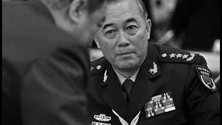 【紅朝秘聞】軍中政變最狠角色   江派軍中特務頭子終於被習近平拿下