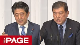 自民総裁選安倍氏と石破氏が所見発表演説会2018年9月10日