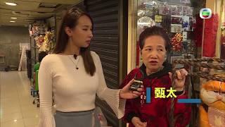 東張西望|旺角先達廣場變死場之謎|蘋果|IPHONE|吉舖|舖租