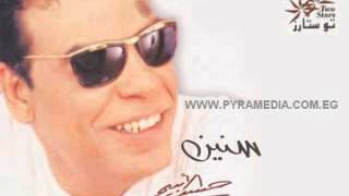 تحميل اغاني حسن الاسمر - عيني في عينه / Hassan el Asmar - 3iny fe 3ino MP3