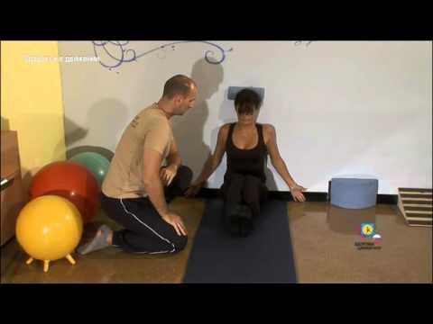 Боль под ребрами и в спине при беременности