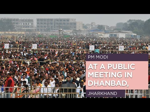 PM Modi at a public meeting in Dhanbad, Jharkhand
