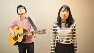 【122日目】YAH YAH YAH(CHAGE & ASKA)/氏家麻衣