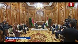 В Душанбе состоялась встреча Александра Лукашенко и Эмомали Рахмона