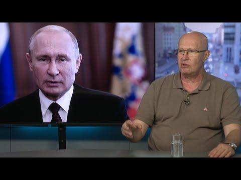 Каким будет самодержавие Путина?