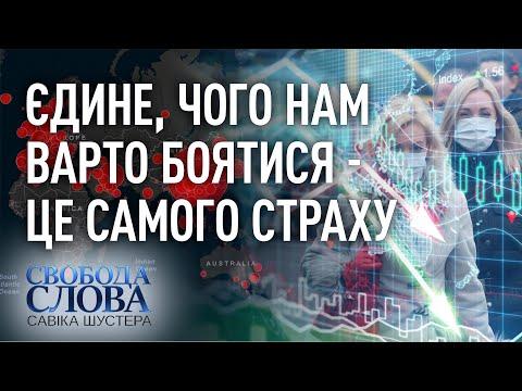 """Томаш Фиала в программе """"Свобода Слова Савика Шустера"""" на телеканале Украина (полная версия)"""