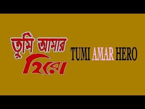 Tumi Amar Hero | FULL MOVIE  | Siddhant | Sabyasachi | Latest Bengali Movie | Eskay Movies