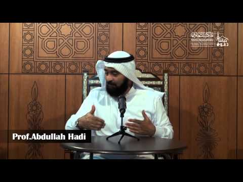 Example of prophet's planning | Hijrah planning