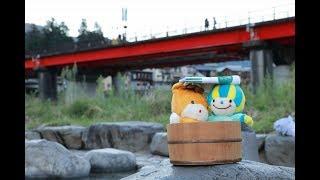 【ミナモ】下呂温泉巡る旅【ぐんまちゃん】