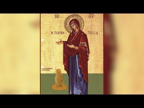 """Православный календарь. Икона Божией Матери """"Геронтисса"""". 17 апреля 2019"""