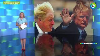Неподражаемый Борис Джонсон – министр… бывший министр