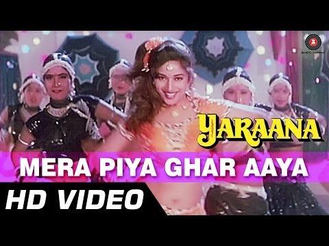 Mera Piya Ghar Aaya