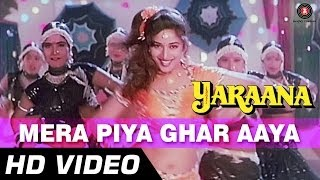 Mera Piya Ghar Aaya | Yaraana [1995] | Madhuri Dixit