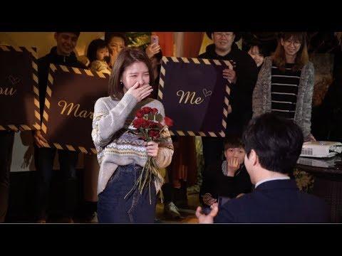 ✨『今後不管貧富 執子之手共度』-桃園浪漫餐廳求婚