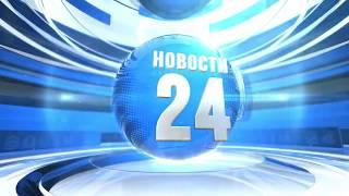 Новости 24.  Гости из Арабских стран в городе Дербент.