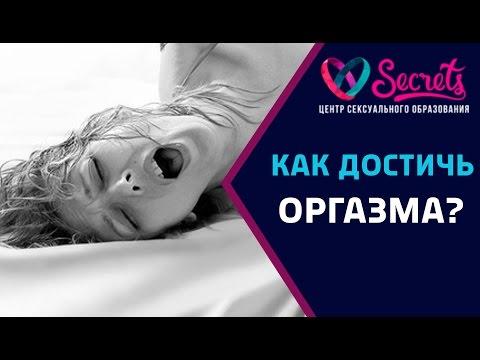 Оргазмы видео vk НОРМАЛЬНО